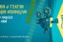 """""""Eco Corto!"""" - laboratorio teatrale site-specific per ragazzi e ragazze dagli 11 ai 16 anni"""